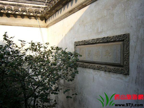 西山雕花楼照片